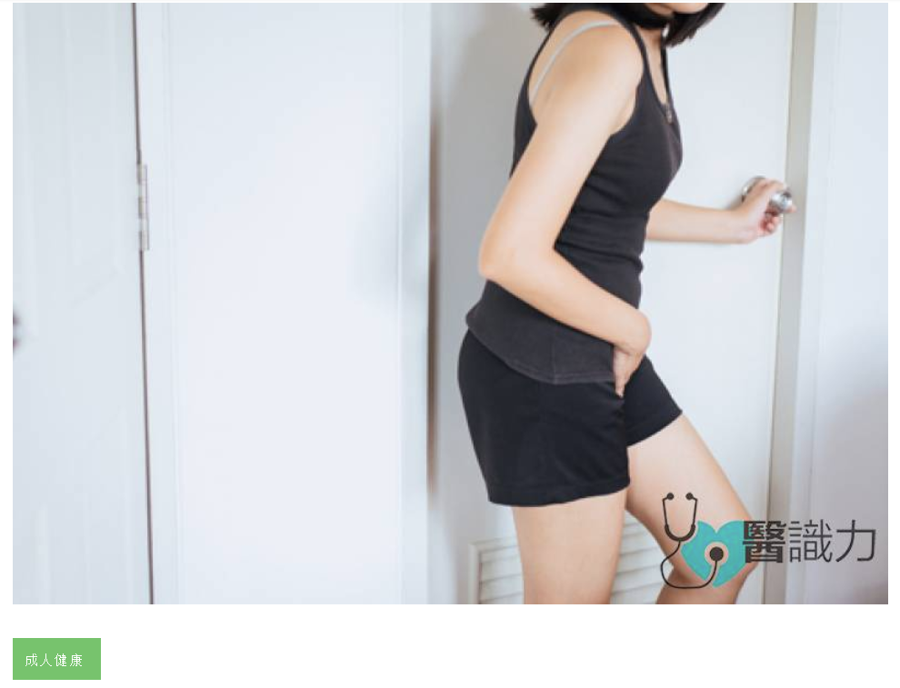 Pelvic Trainer – Appropriate Exercises Improve Urinary Incontinence among Women<br/><p class='subtitle' style='font-style:italic; color: #636363; text-weight:100; font-size:11px; line-height: 1.4; text-transform:normal; margin-top:1em;'>By Sin Chew Daily (31st October 2018)</p>