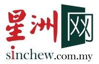 Akhbar_Sin_Chew_Jit_Poh